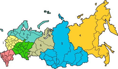 Districts And Regions Of Russian 45